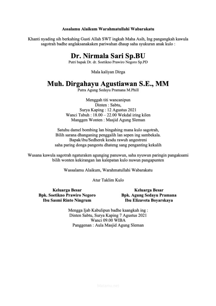 Contoh Surat Undangan Pernikahan Bahasa Jawa Sopan dan Formal Kromo