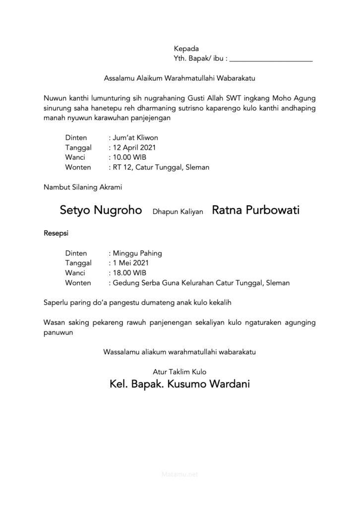 Contoh Surat Undangan Pernikahan Bahasa Jawa Formla Kromo