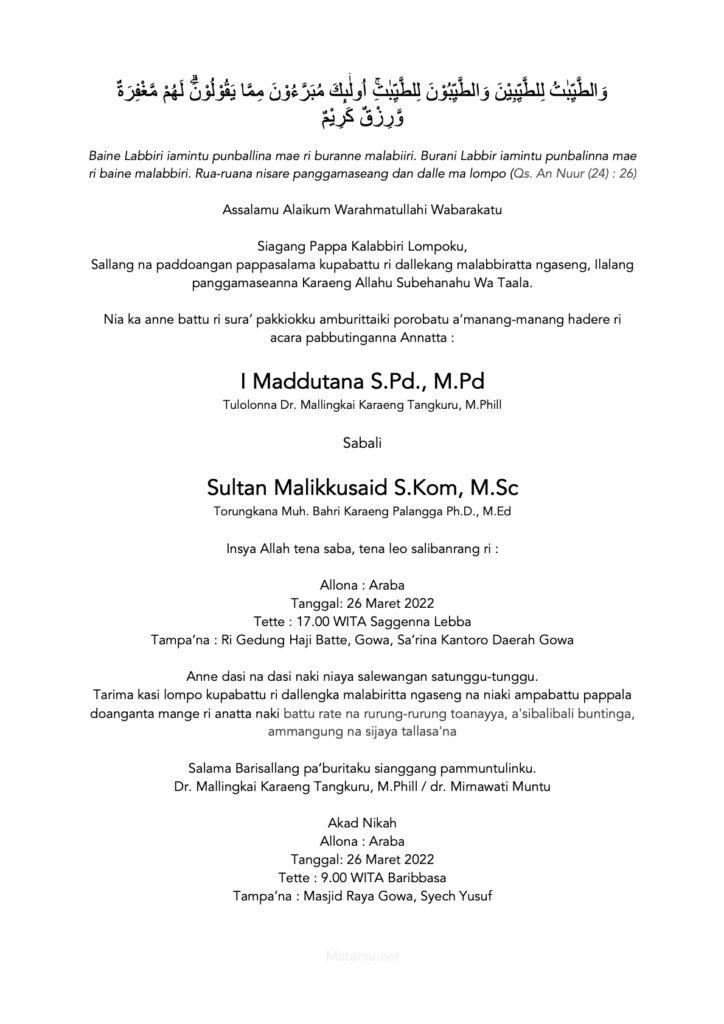 Contoh kalimat undangan Pernikahan yang dirangkai dalam bahasa Makassar