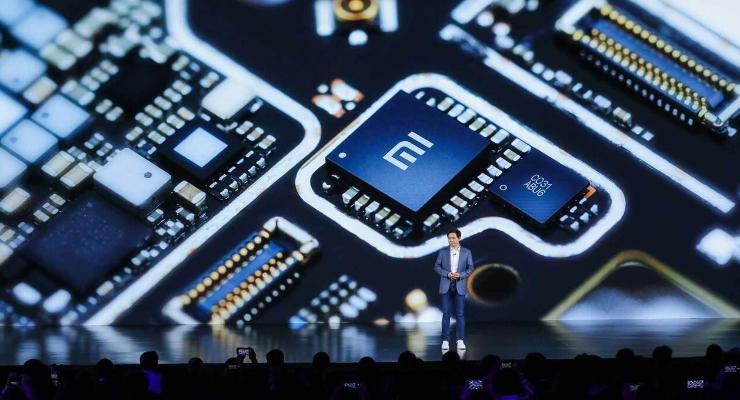 Image Signal Processing ISP Xiaomi Surge C1